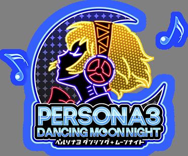 Persona-3-Dancing-Moon-Night_2017_12-24-17_017
