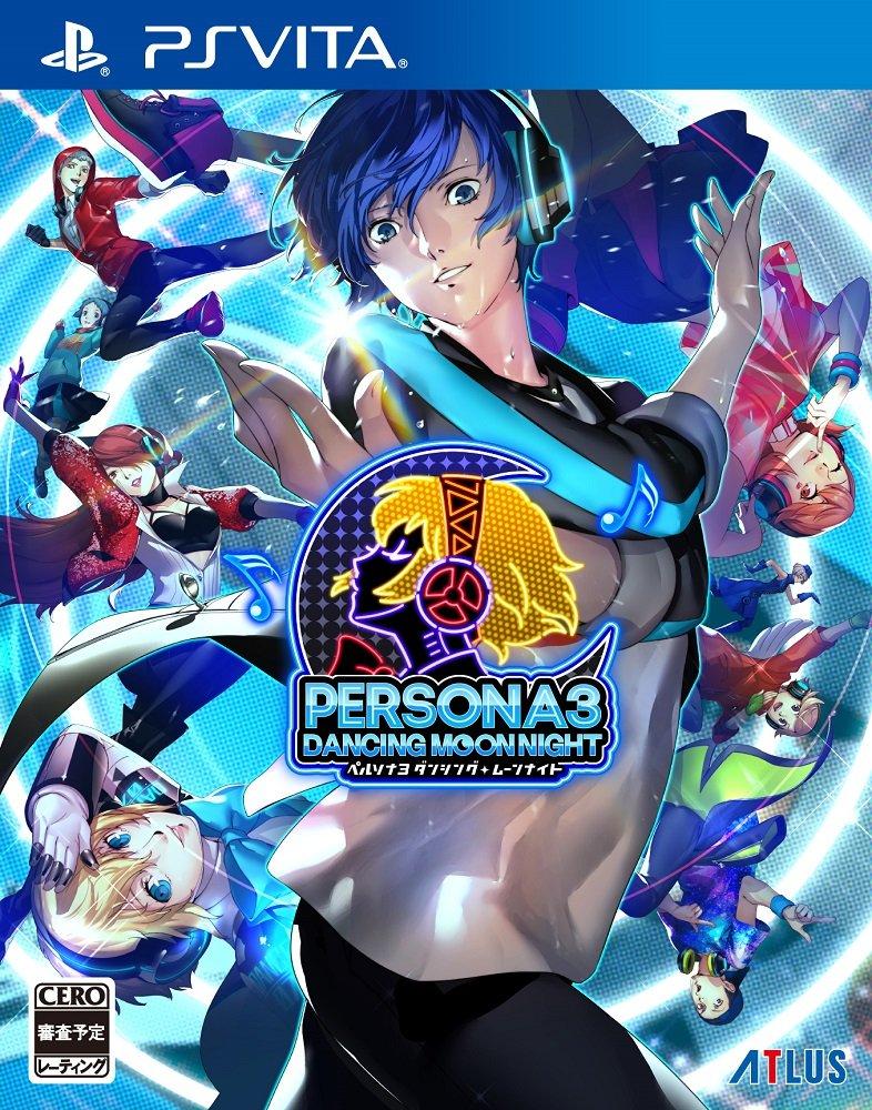 Persona-3-Dancing-Moon-Night_2017_12-24-17_011
