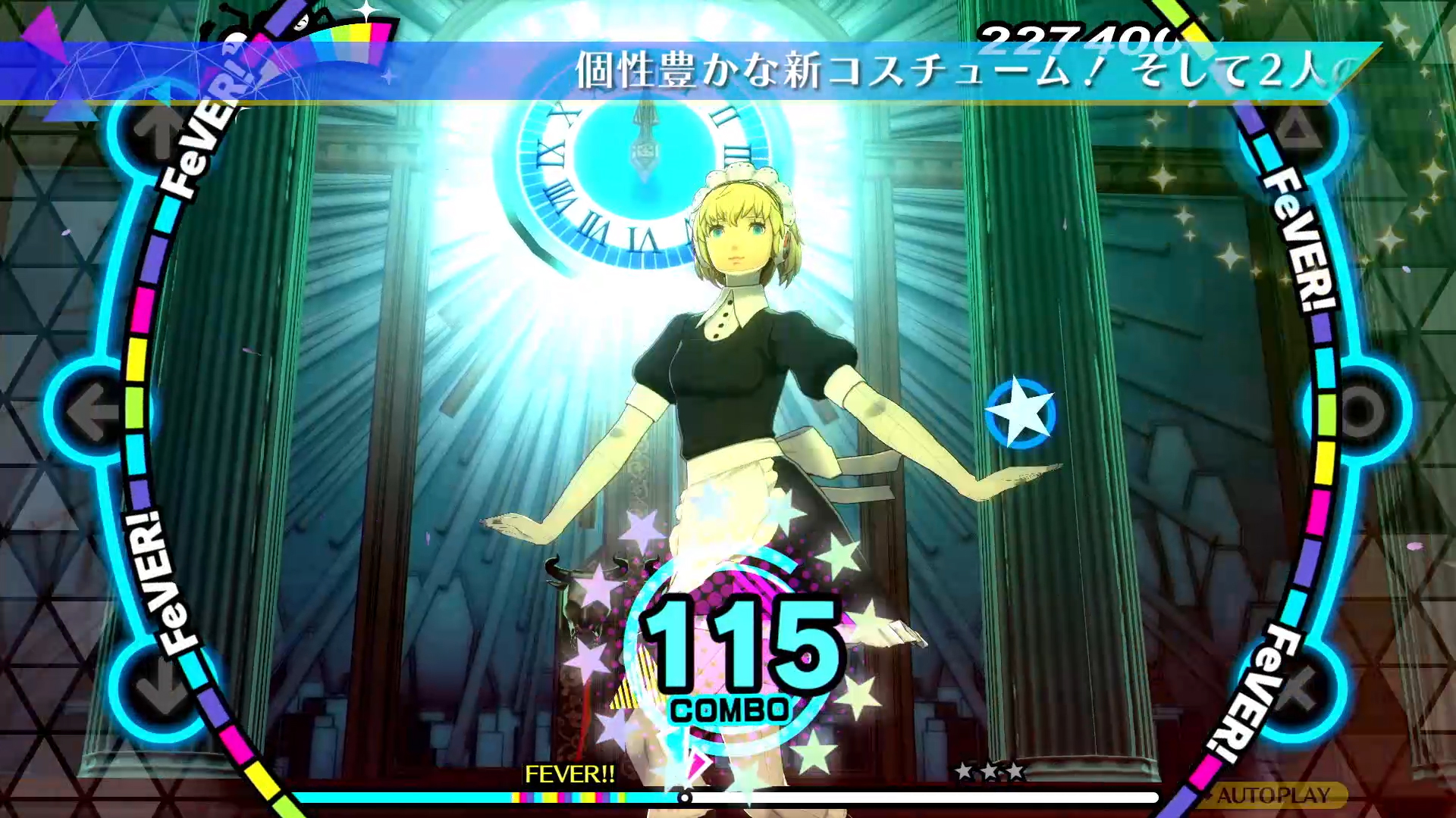 Persona-3-Dancing-Moon-Night_2017_12-24-17_006