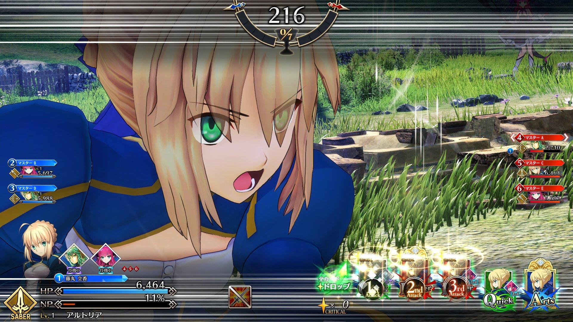 Fate-Grand-Order-Arcade_2017_12-07-17_004