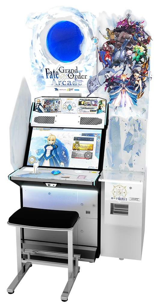 Fate-Grand-Order-Arcade_2017_12-07-17_008