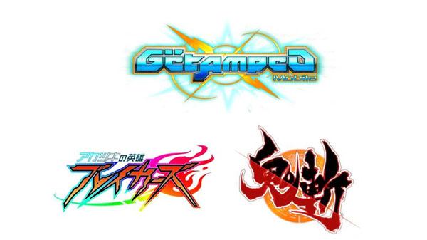 Onigiri, GetAmped Mobile, Akatsuki no Eiyuu: Breakers