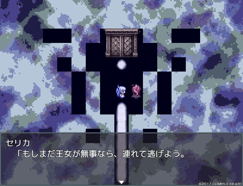 End-Quest_2018_01-23-18_007.jpg