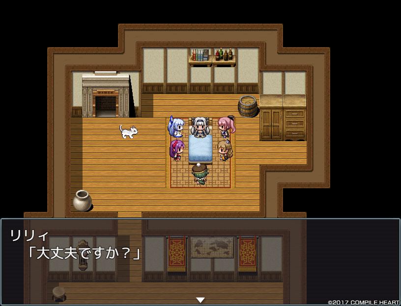End-Quest_2018_01-23-18_008.jpg
