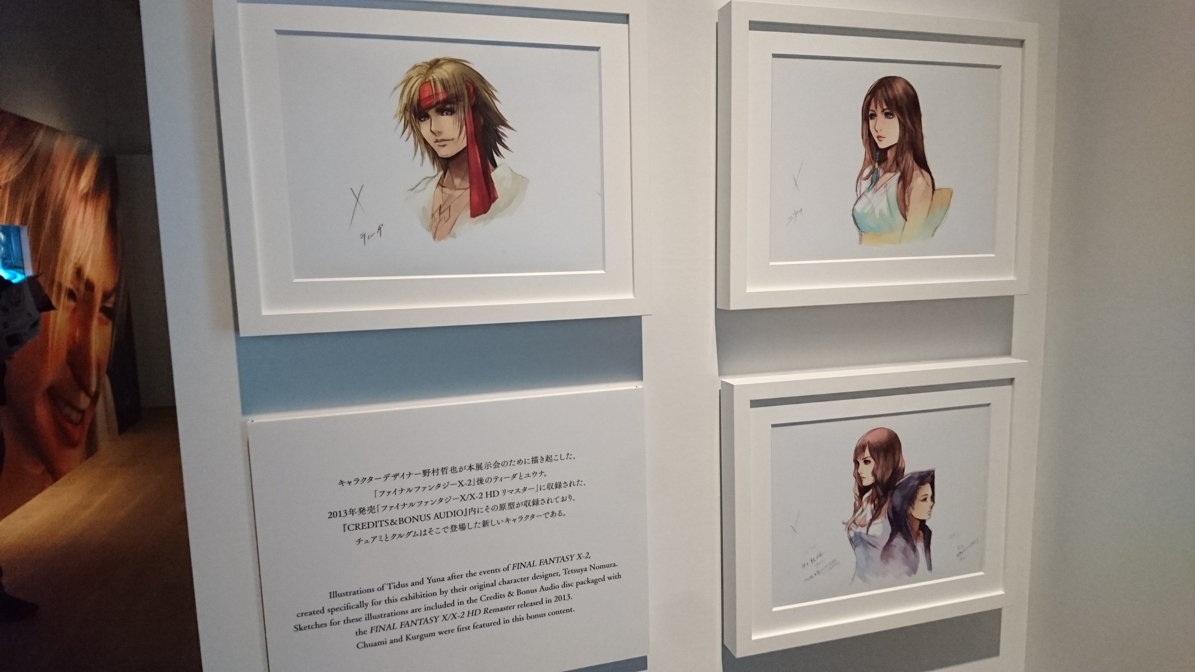 Official Character Art Of Post X 2 Tidus And Yuna Ign Boards