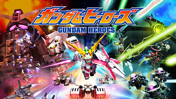Gundam seed destiny pc game free download – war 3d | fully pc.
