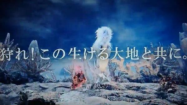 https://gematsu.com/wp-content/uploads/2018/01/MH-World-Kirin-Init_01-13-18.jpg