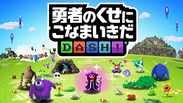 No Heroes Allowed! DASH!