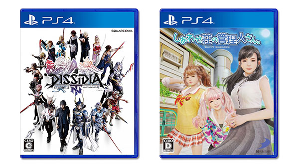 This Week's Japanese Game Releases: Dissidia Final Fantasy NT, Happy Manager, more