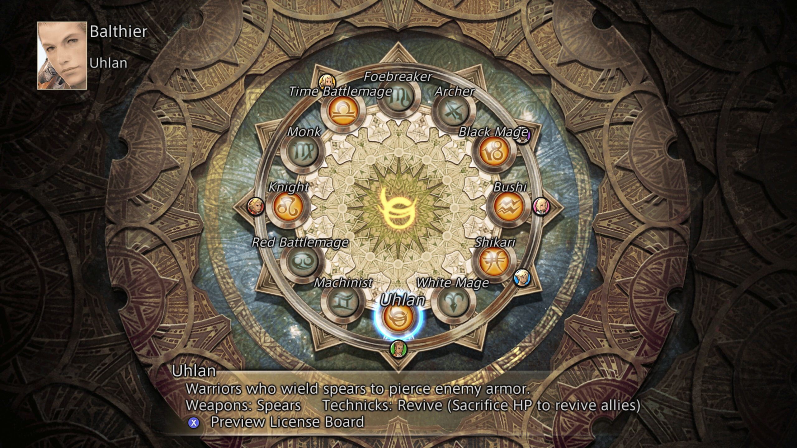 Final-Fantasy-XII-The-Zodiac-Age_2018_01-11-18_006