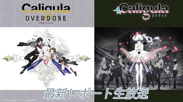 The Caligula Effect: Overdose and The Caligula Effect anime