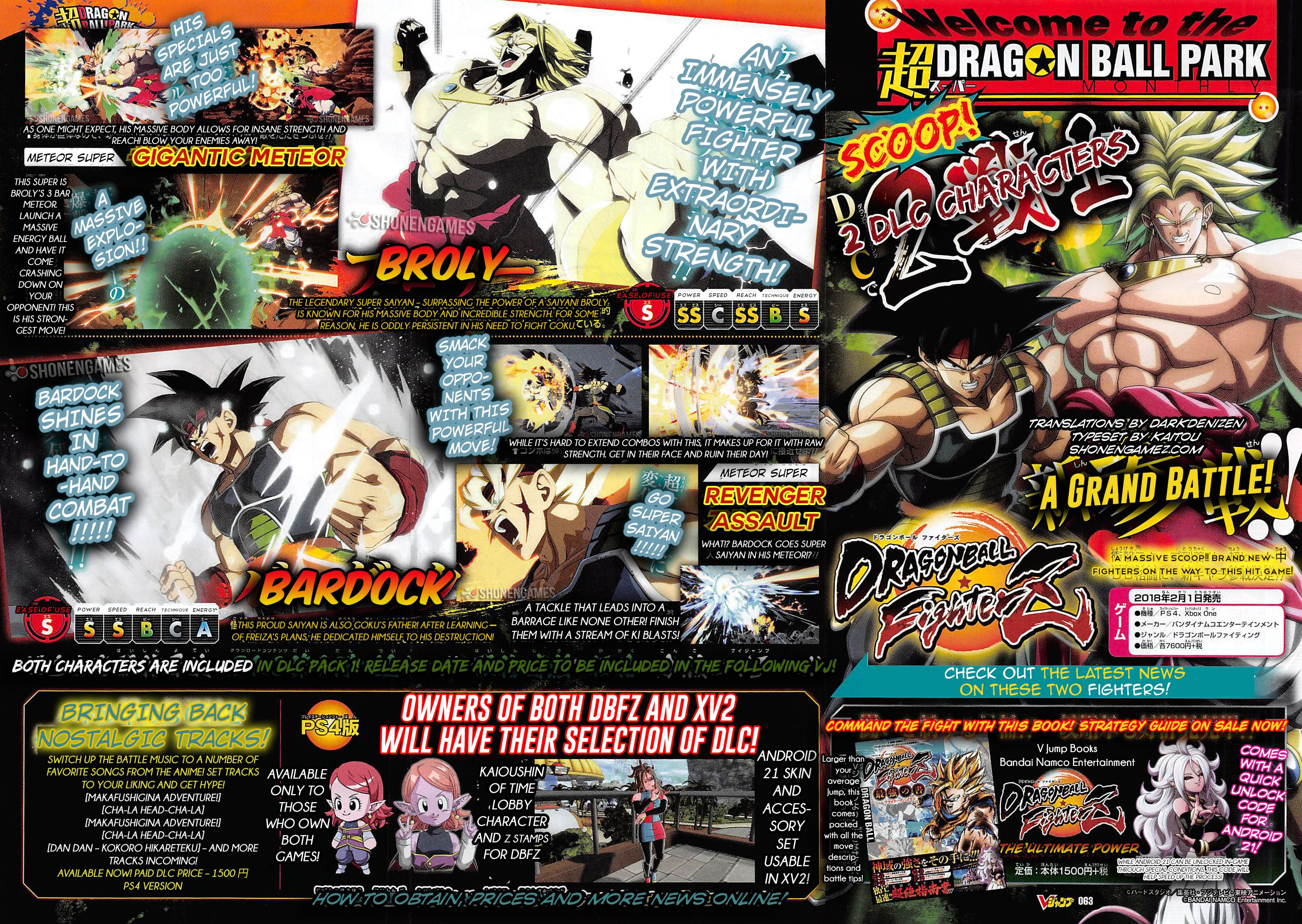 dragon ball fighterz dlc download