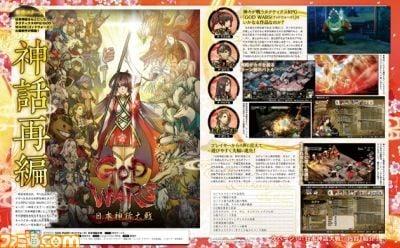 God Wars: Great War of Japanese Mythology