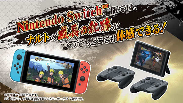 Naruto Shippuden: Ultimate Ninja Storm Trilogy for Switch