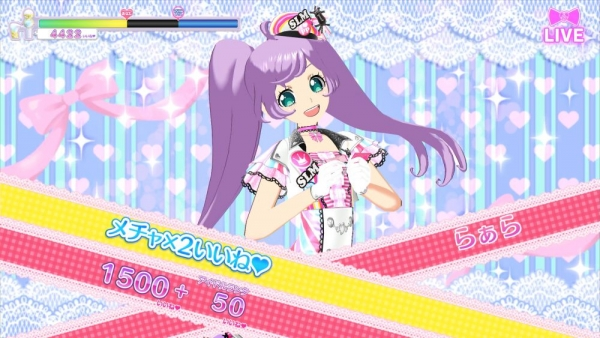 PriPara: All Idol Perfect Stage