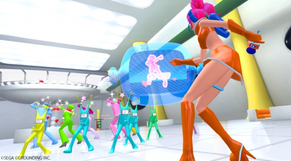 Space Channel 5 VR: Arakata Dancing Show