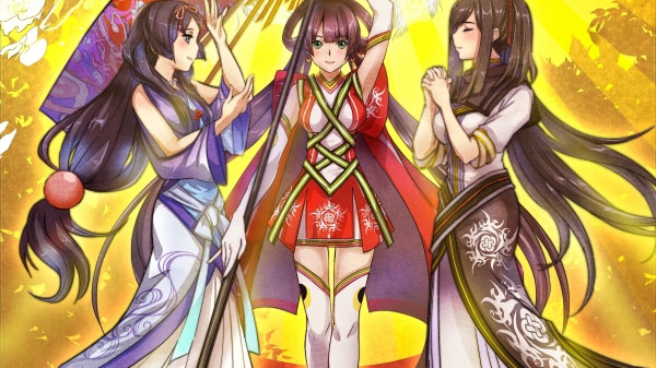 God Wars: The Complete Legend