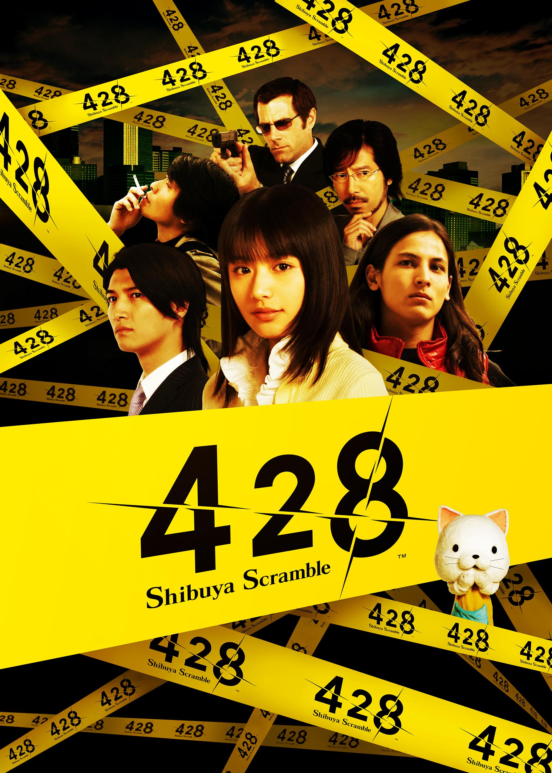 428-Shibuya-Scramble_2018_03-23-18_014