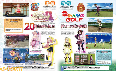 Everybody's Golf x Atelier Lydie & Suelle