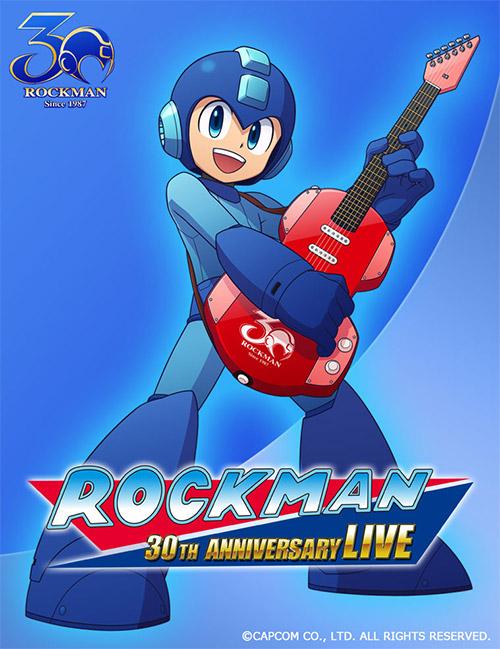 Mega Man 30th Anniversary Concert