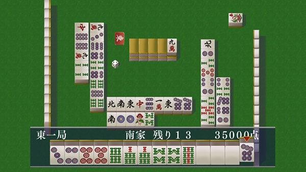 Logic Mahjong: Souryuu Yonin-Uchi Sannin-Uchi