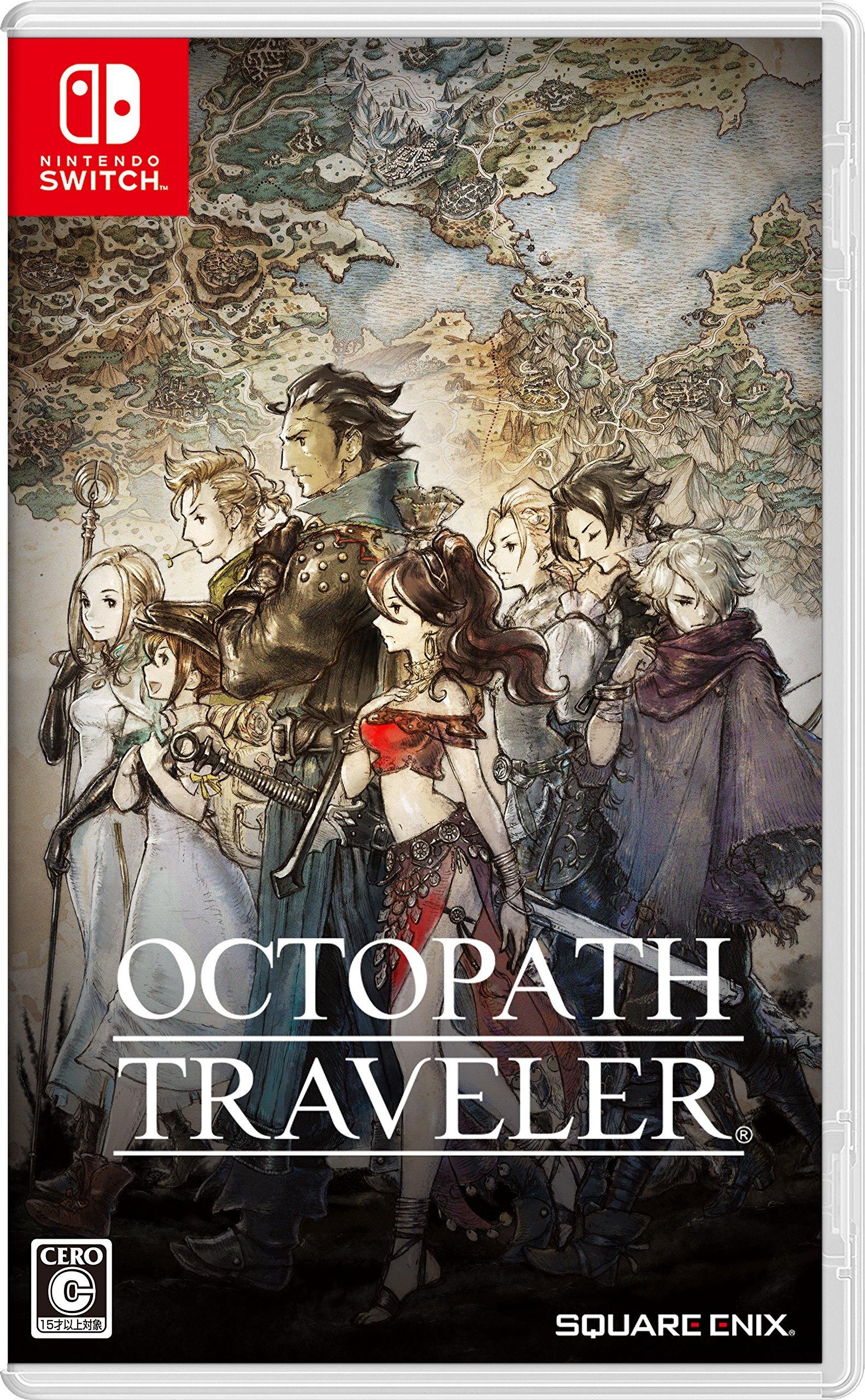 Octopath-Traveler_2018_04-25-18_001.jpg