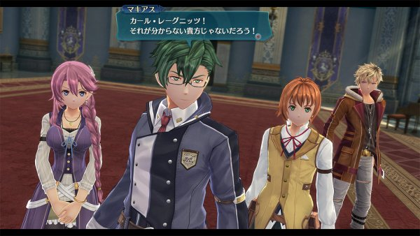 The Legend of Heroes: Trails of Cold Steel IV ~The End of Saga~