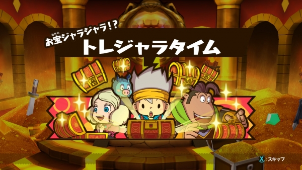 The Snack World: Trejarers Gold