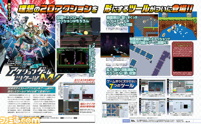 Action Game Maker MV announced for PC | rpgcodex > jest