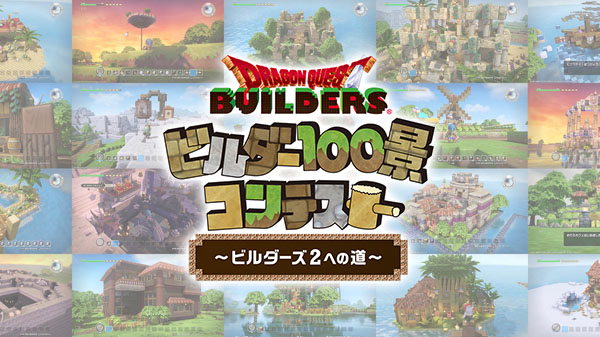 Dragon Quest Builders - Builders 100 Landscapes Contest: The Road to Builders 2
