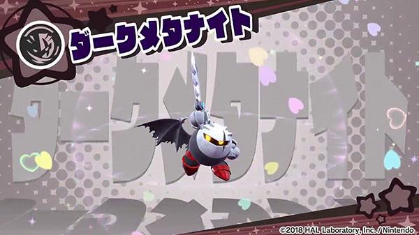 Kirby: Star Allies summer update to add Dream Friend Dark Meta