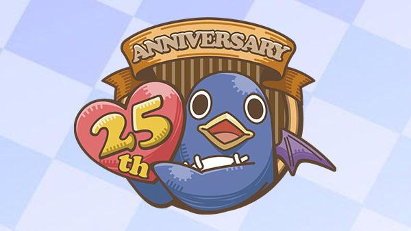 NIS 25th Anniversary