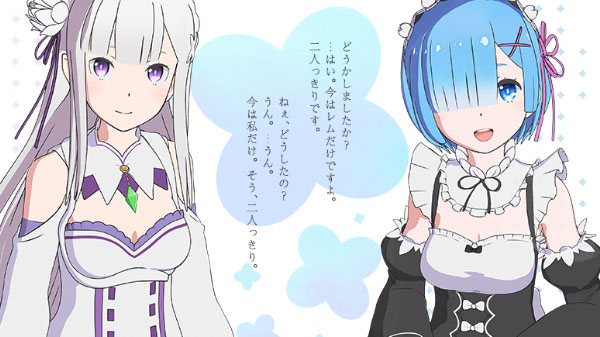 Re:Zero -Life in Another World in VR-