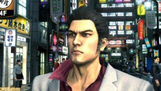 Yakuza 3 Remaster