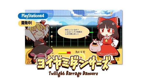 Yoiyami Dancers: Twilight Barrage Dancers