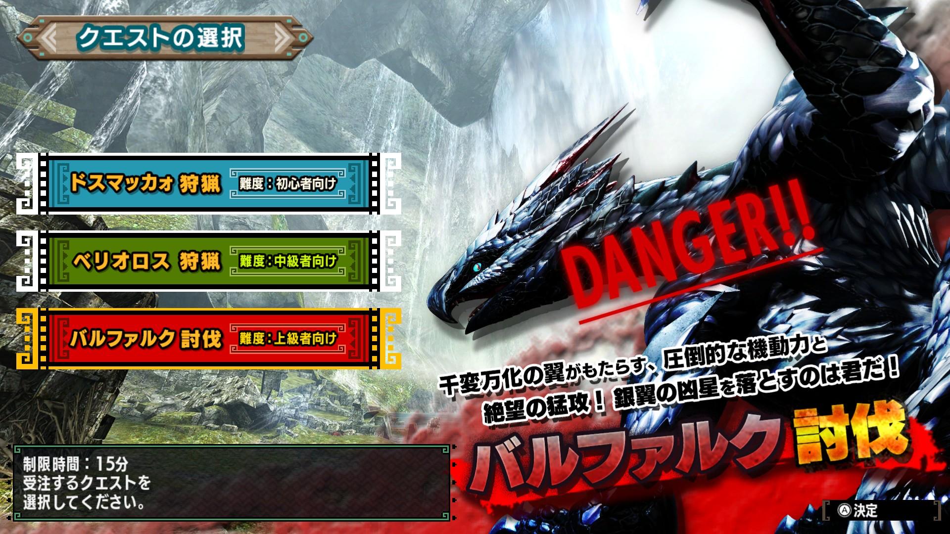 Monster-Hunter-XX-Nintendo-Switch-Ver_2017_06-26-17_002
