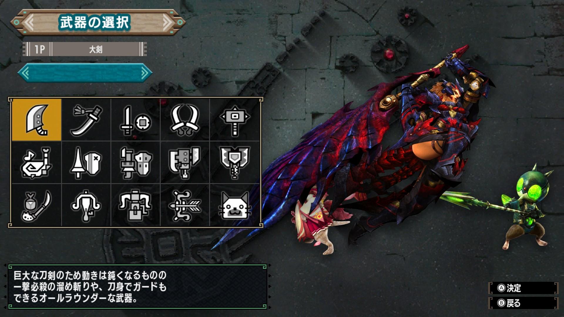 Monster-Hunter-XX-Nintendo-Switch-Ver_2017_06-26-17_003
