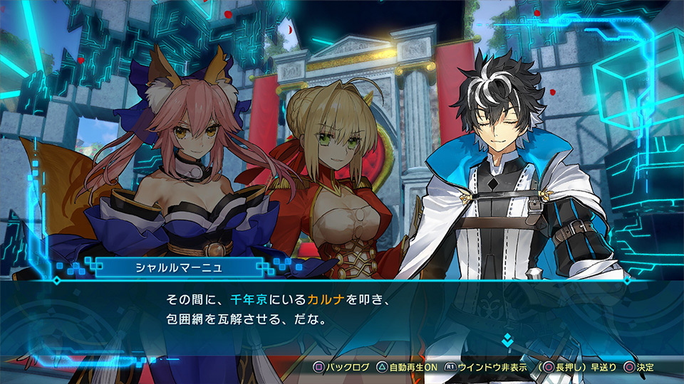 Fate-Extella-Link_2018_05-16-18_002