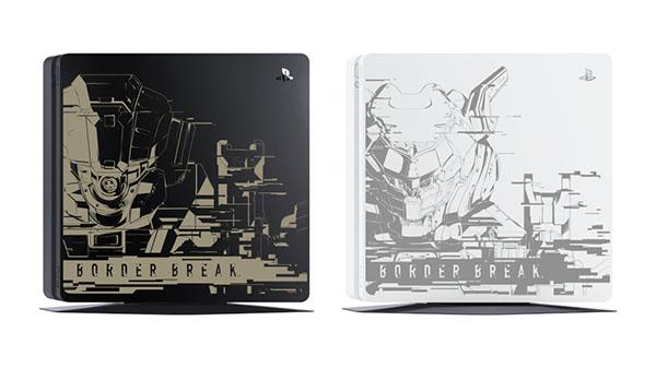 Fronteira Fronteira PS4
