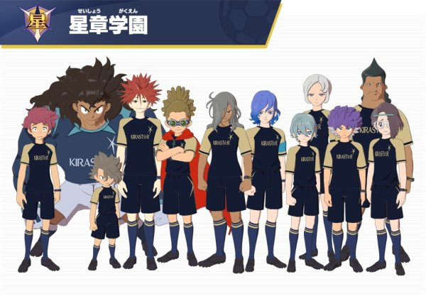 Inazuma Eleven Ares details more characters, anime-esque graphics