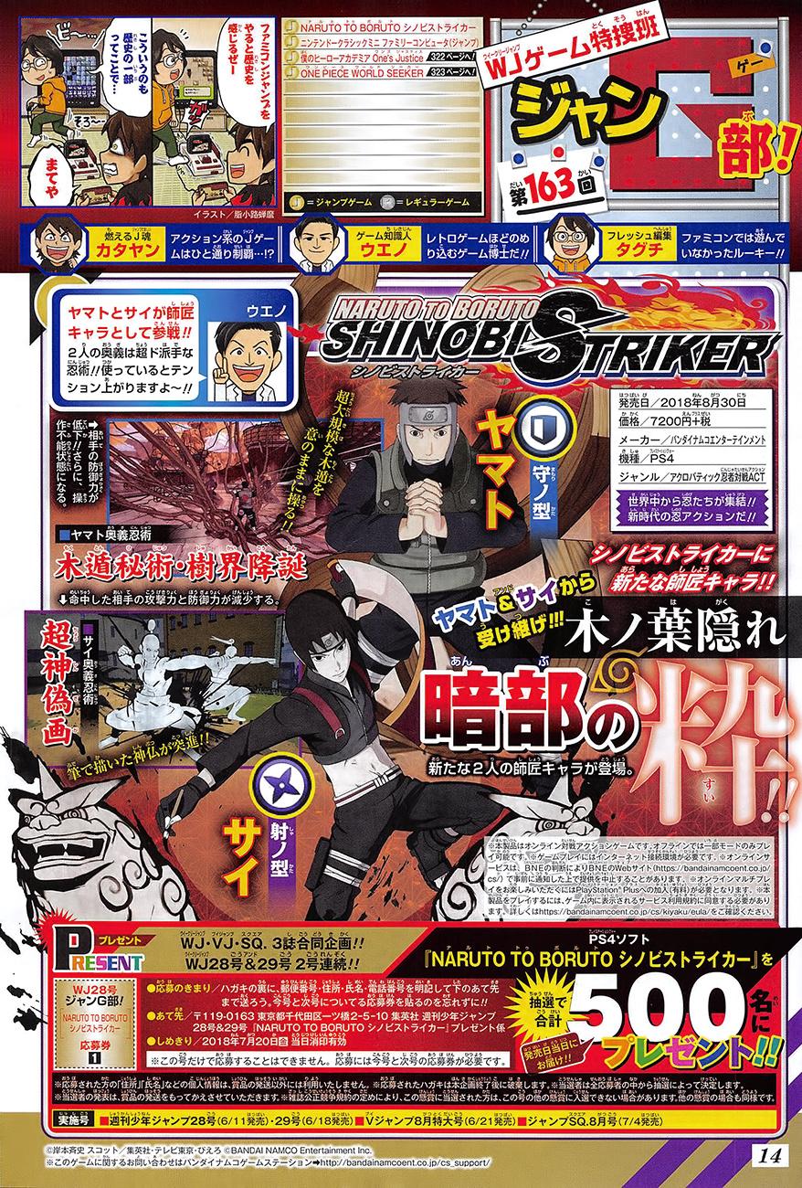 Naruto to Boruto: Shinobi Striker adds Yamato, Sai - Gematsu