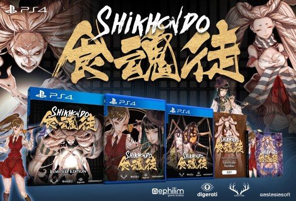 Shikhondo: Soul Eater