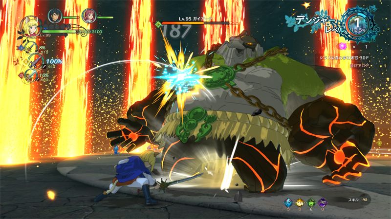 Ni-no-Kuni-II-Revenant-Kingdom_2018_06-22-18_002