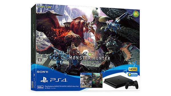 Monster Hunter: Mundo