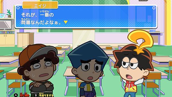 Pikachin-Kit: Game de Pirameki Daisakusen