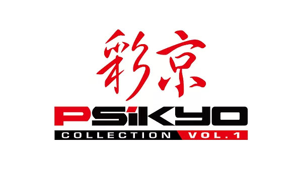Psikyo Collection Vol. 1