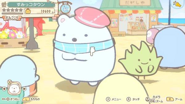 Sumikko Gurashi: Atsumare! Sumikko Town