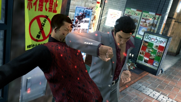 Yakuza 3 for PS4 demo now available in Asia - Gematsu