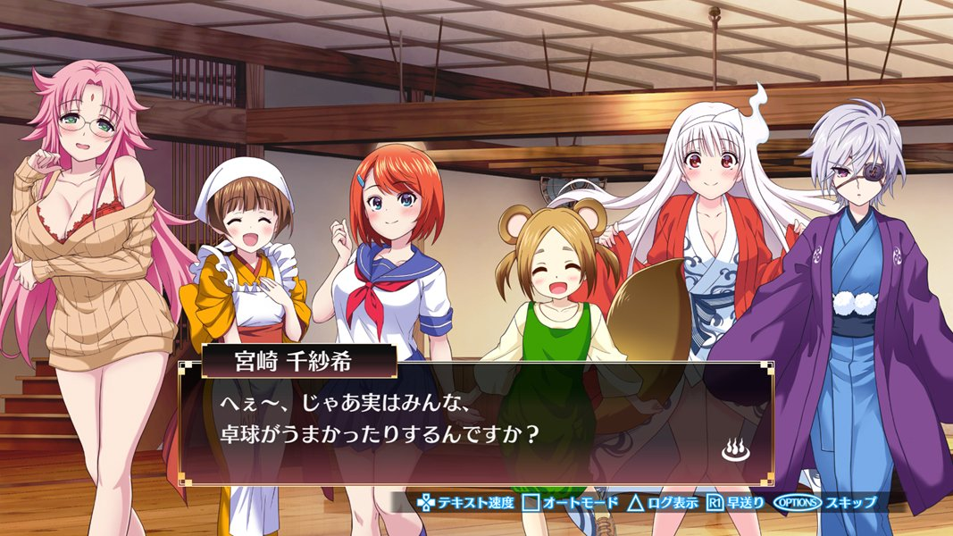 Yuuna-and-the-Haunted-Hot-Springs-Steam-Dungeon_2018_07-09-18_002