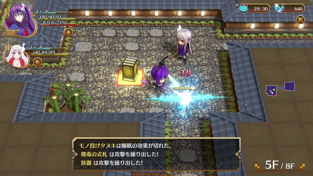 Yuuna-and-the-Haunted-Hot-Springs-Steam-Dungeon_2018_07-09-18_003